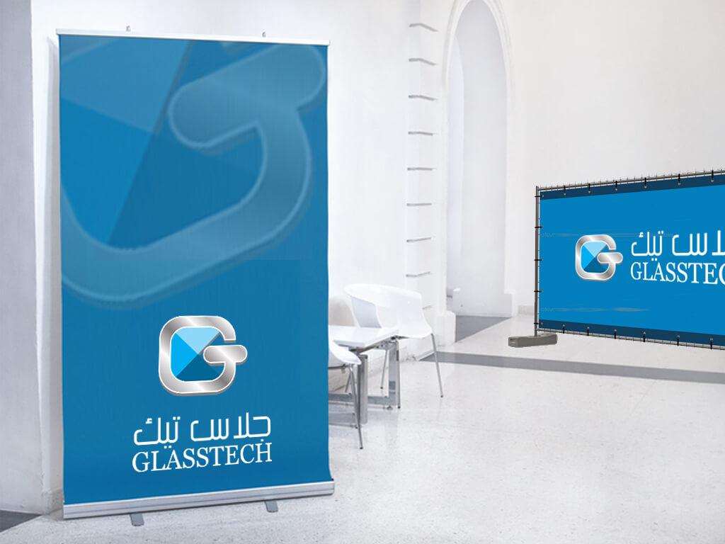 corporate branding qatar