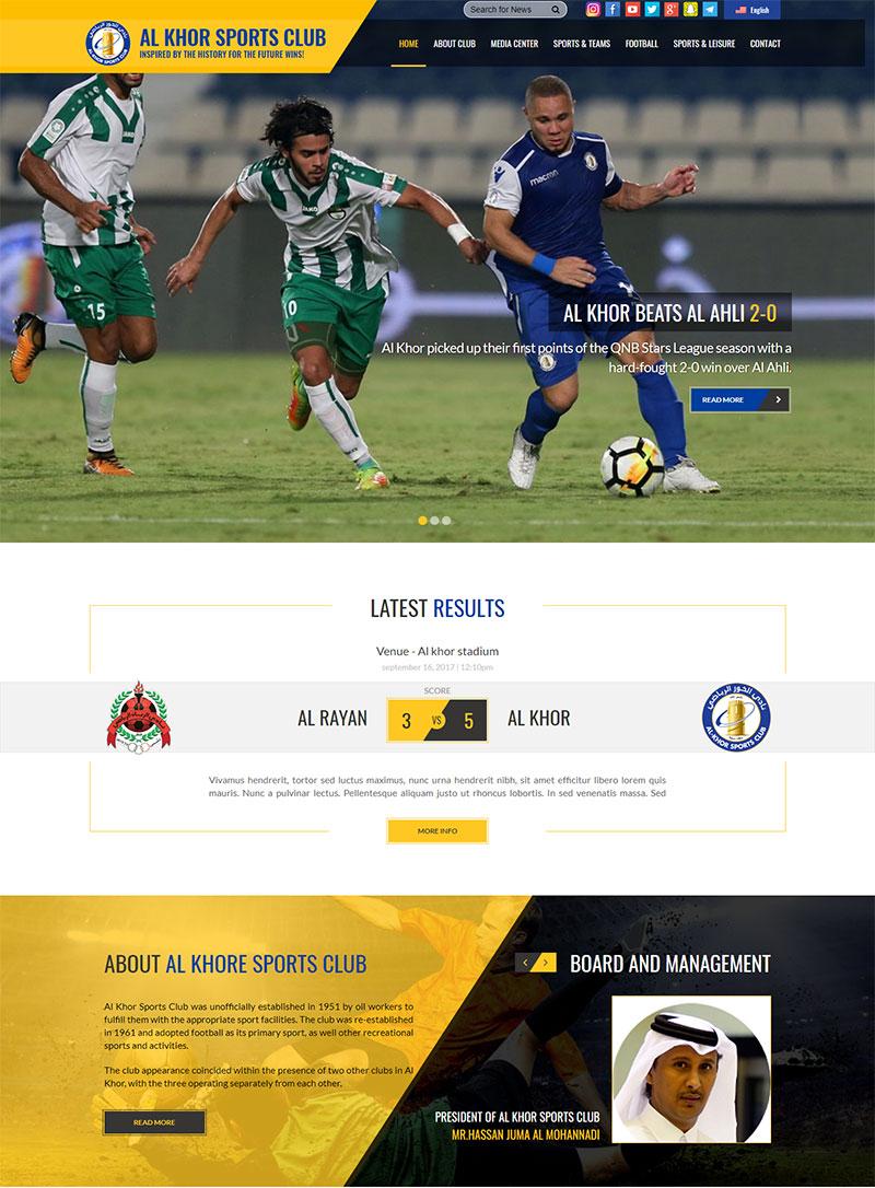 Sports Clubs Doha