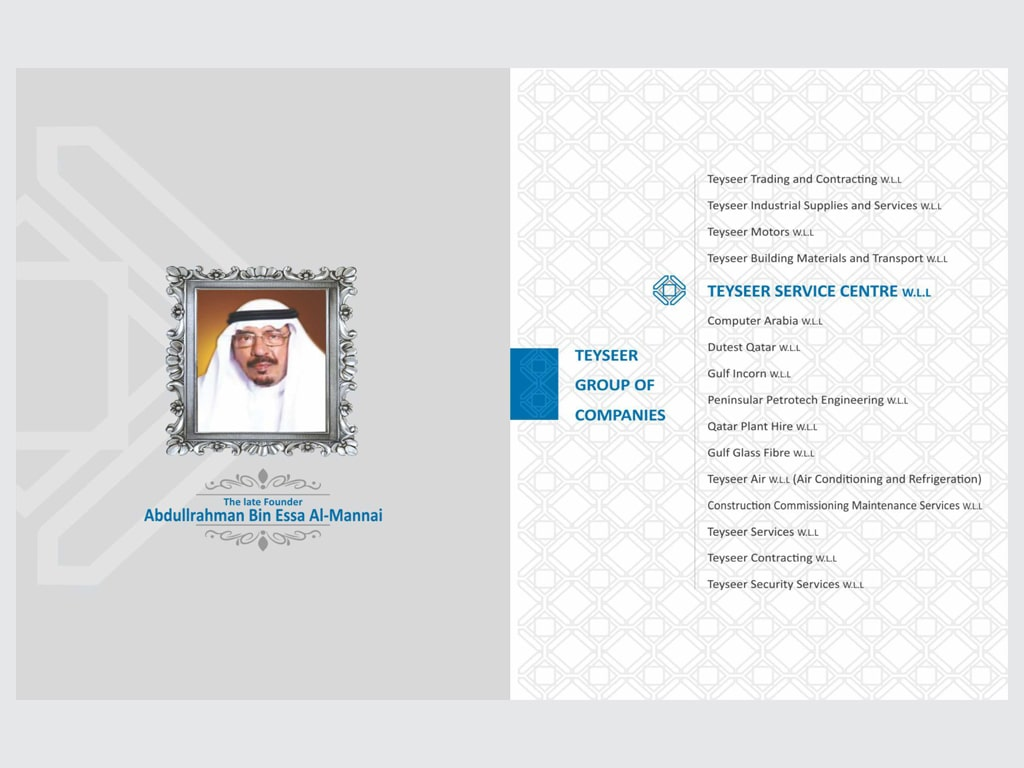 Brochure Design in Doha