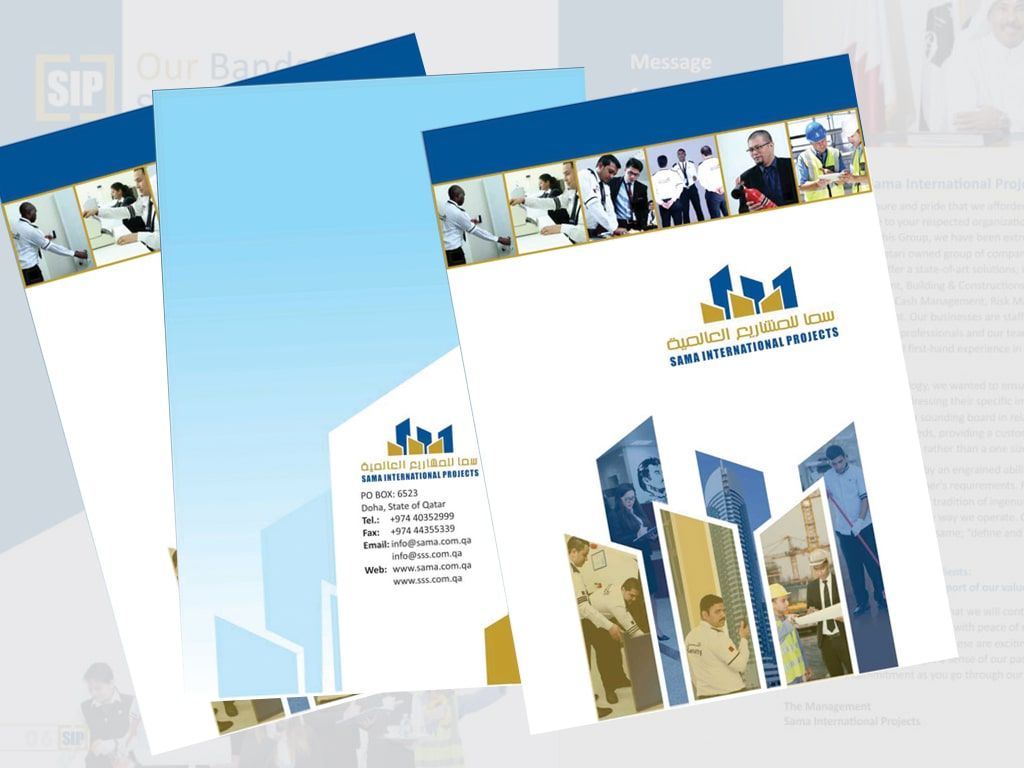 Brochure Design Doha
