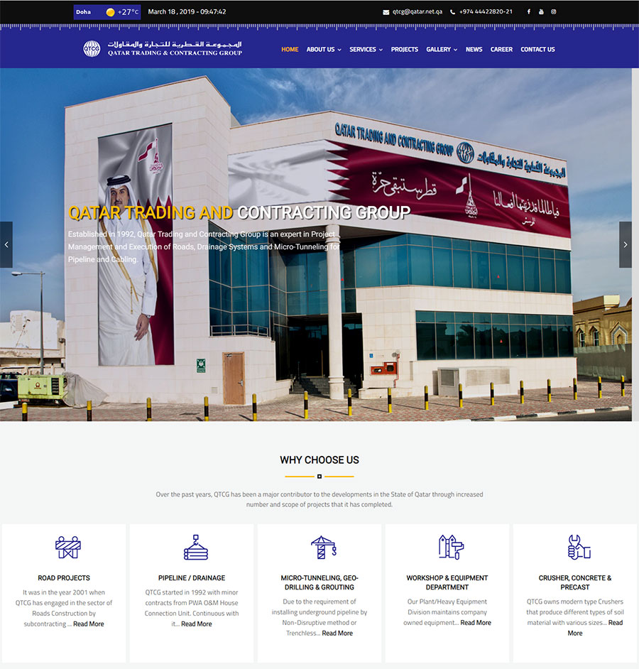 Branding Companies in Qatar Graphic Design company in Qatar