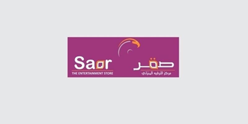 Logo Designers Doha